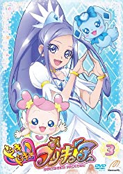 ドキドキ! プリキュア 【DVD】vol.3