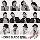 N.A.M.A. Remix feat. AK-69♪HOME MADE 家族のジャケット
