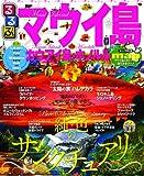 るるぶマウイ島・カウアイ島・ホノルル (るるぶ情報版海外)