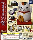 ガチャガチャ 夏目友人帳 ニャンコ先生フィギュアコレクション 全7種セット