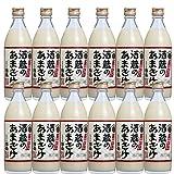 国盛 酒蔵のあまざけ 500ml×12本 中埜酒造 (愛知)「甘酒」 ランキングお取り寄せ