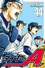 ダイヤのA 第44巻 2014年11月17日発売