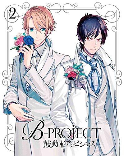 B-PROJECT~鼓動*アンビシャス~ 2(スペシャルライブイベント チケット優先販売申込券付)(完全生産限定版) [DVD]