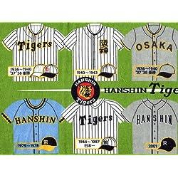 阪神タイガース/Tigers 歴代ユニホームフェイスタオル