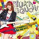 rainbow heart ♡ rainbow dream ☆/Strike my soul(MV付き特別盤)(TVアニメ「ストライク・ザ・ブラッド」EDテーマ)