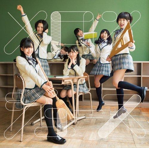 メロンジュース(Type-A)(DVD付)
