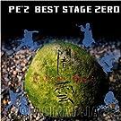 BEST STAGE ZERO �'n_ -YAMIKUMO-