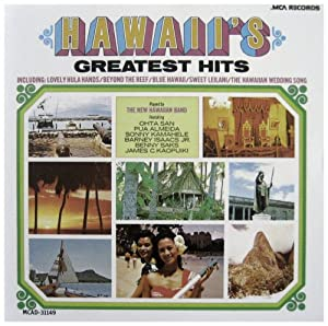 """New Hawaiian Band - Hawaii's Greatest Hits, Vol. 1"""