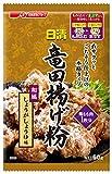 日清 竜田揚げ粉 60g×8個