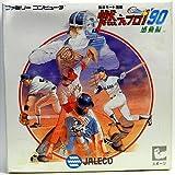 ジャレコ 燃えろ!プロ野球'90 ファミコンソフト 9165