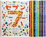 「どこどこ?セブン」シリーズ(全12巻)―まちがいさがし絵本