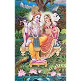 "Dolls Of India ""Radha Krishna Sitting On A Throne"" Reprint On Paper - Unframed (71.12 X 50.80 Centimeters)"
