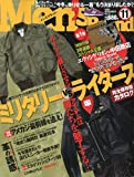 Men's Brand (メンズブランド) 2009年 11月号 [雑誌]