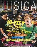 MUSICA (ムジカ) 2009年 09月号 [雑誌]