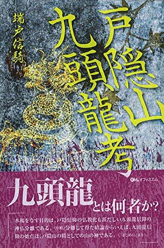 �ͱ�����Ƭζ�� (THE SHINKI TEI DENSHO WORLD)