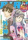 コミック BIRZ (バーズ) 2012年 03月号 [雑誌]