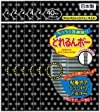 とれるんボー ブラック 40本入×6箱(240本)