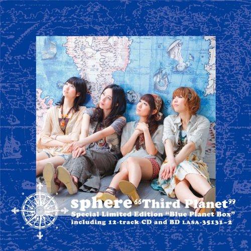 Third Planet(初回生産限定盤)(Blu-ray Disc付)