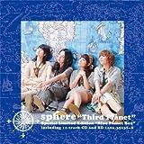 スフィア3rdアルバム「Third Planet」BD付き限定盤の在庫復活