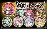 戦国コレクション 缶バッジ 「アニメヒロインセット」