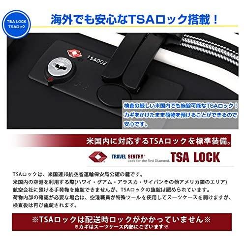 キャリーケース イノベーター 当店オリジナル スーツケース TSAロック 軽量 innovator ファスナータイプ 4輪 50L 3日 5日用 52cm Lサイズ ブラック×ホワイト ind950p