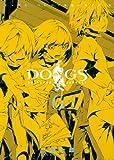 DOGS/BULLETS & CARNAGE 6 (ヤングジャンプコミックス)