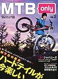 MTBオンリー Vol.2 2012年 01月号 [雑誌]