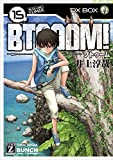 BTOOOM! 15巻