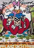 URBAN GARDENING - Pflanz dich frei! (Wandkalender 2016 DIN A4 hoch): Urban Gardening - die neue Lust am Gärtnern in der Stadt, mehr als ein Trend. (Monatskalender, 14 Seiten) (CALVENDO Lifestyle)