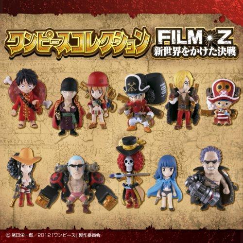 (仮) ワンピースコレクション FILM Z 12個入 BOX (食玩)