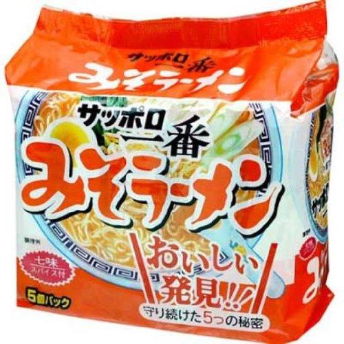 「世界に誇るべき日本のインスタントラーメン」トップ3は何?