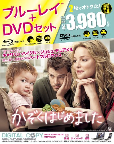 かぞくはじめました Blu-ray & DVDセット(初回限定生産)