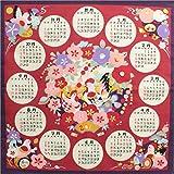 風呂敷 2017年 ( 平成29年 ) とり 酉年 干支 日本製 カレンダー ふろしき (B赤)