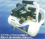 オイルレスミニコンプレッサ MD-0304PA タンク容量4L エアブラシ 空気入れ 吹き飛ばし作業 パオック