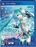 初音ミク -Project DIVA- X