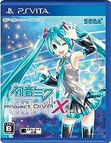 初音ミク -Project DIVA- X(特典付き初回限定版)