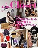 in closet  2012 Spring/Summer (文化出版局MOOKシリーズ)