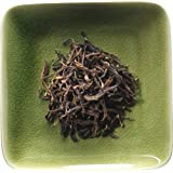 Pu-erh Extra Fancy Green