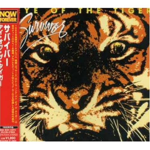 Eye-of-Tiger-Jpn-24bt-Survivor-Audio-CD