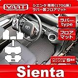 新型 シエンタ 170系 ラバー製フロアマット YMTフロアマット -