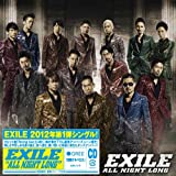 ALL NIGHT LONG♪EXILE