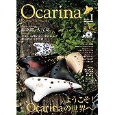 Ocarina vol.1 創刊号 <オカリナCD付雑誌>