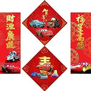 Amazon.com - 挥春(Fai Chun) Chinese New Year Spring Festival Home