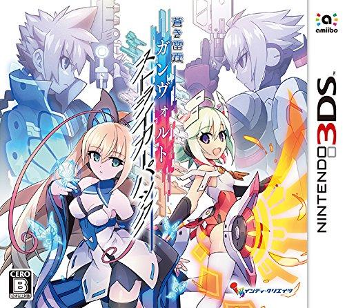蒼き雷霆 ガンヴォルト ストライカーパック 通常版 - 3DS