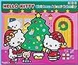 Pazapa - BJ290230 - Poup�e et Mini Poup�e - Hello Kitty - Calendrier de l'Avent