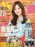 MORE ( モア ) 2010年 06月号 [雑誌]