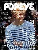 POPEYE (ポパイ) 2012年 11月号 [雑誌]