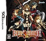 RED STONE DS~赤き意志に導かれし者たち~ (初回生産限定特典「PC版RED STONE用ゲーム内アイテムシリアルカード」同梱)