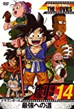 DRAGONBALL THE MOVIES #14 �ɥ饴��ܡ��� �Ƕ��ؤ�ƻ [DVD]