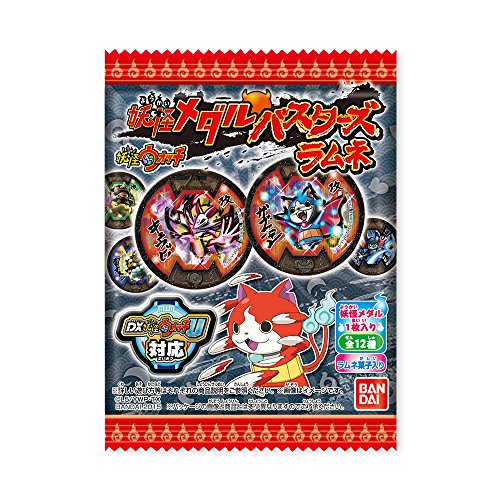 Specter watch apparition medal Busters ramune 20 input BOX (food toys / soft sweets)